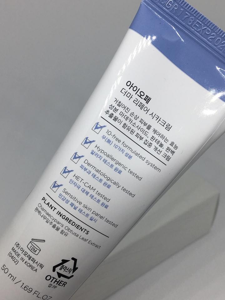 주의 성분 없고 알러지 성분 없고 피부테스트 거친 제품인데다 민감성 피부에게도 강력 추천인 요 제품은,  한통 비워본 건성언니가 강력히 추천한 제품이에요!