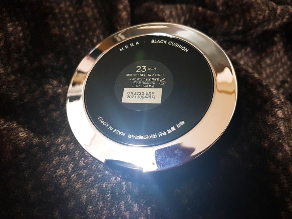 유통기한은 2021.10.04 로 넉넉합니다~ 개봉후 12개월이구요!