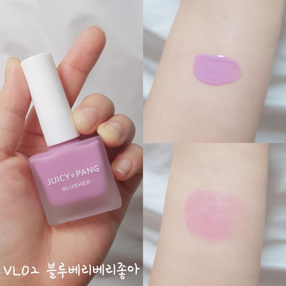 ❣블루베리베리좋아❣ 라벤더 색 핑크인듯 보이지만 오묘한색!