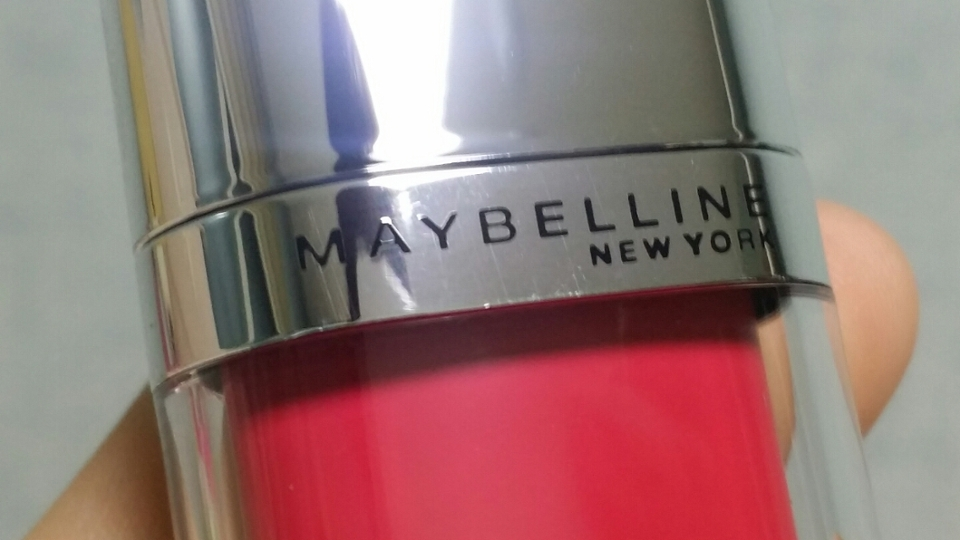 심플하게 메이블린뉴욕 로고가 있어요