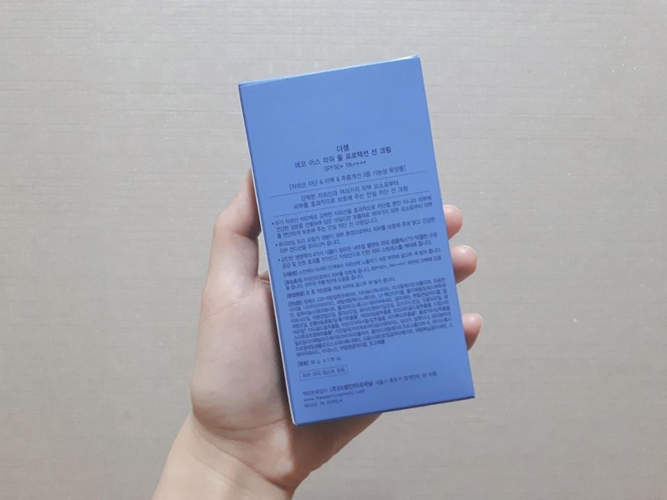 뒷면에는 상품의 특징과 SPF PA를 적어두었고용 이 제품은 SPF50+ PA++++이네용