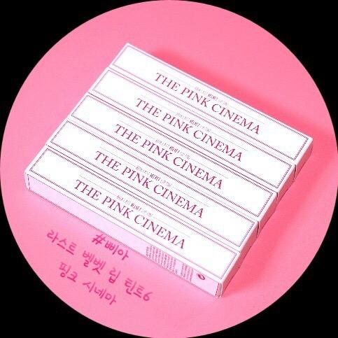 로드샵 색조장인 삐아의 라스트 벨벳 립 틴트6 핑크 시네마 출시!