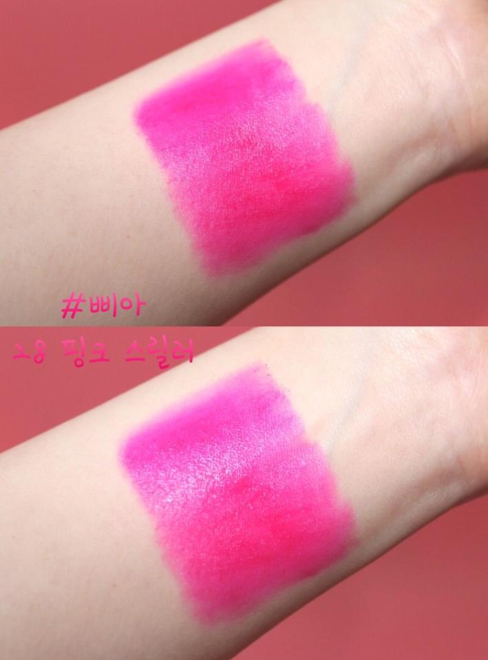 28호 핑크 스릴러는 가장 채도가 높고 쨍한 베리 핑크 컬러로 얼굴을 화사하게 밝혀주는 마젠타 핑크 컬러에요 👍👍  뭉침없이 부드럽게 발리며 선명한 발색으로 한 번의 터치로도 완벽하게 👏👏
