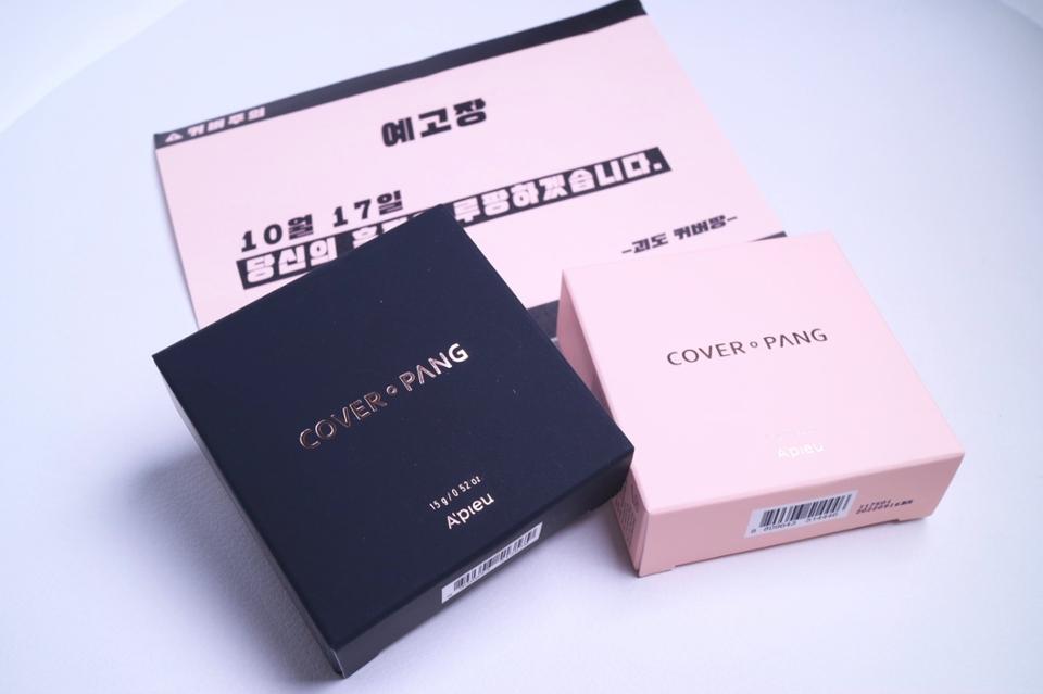 저는 한가지 제품만 오는 줄 알았는데 두가지나 주셔서 깜짝 놀랬어요~!  까만 색깔 제품은 어퓨 커버팡 착붙쿠션 핑크 색깔 제품은 쫀광쿠션! 입니다  패키지는 굉장히 심플해욧!!♥︎