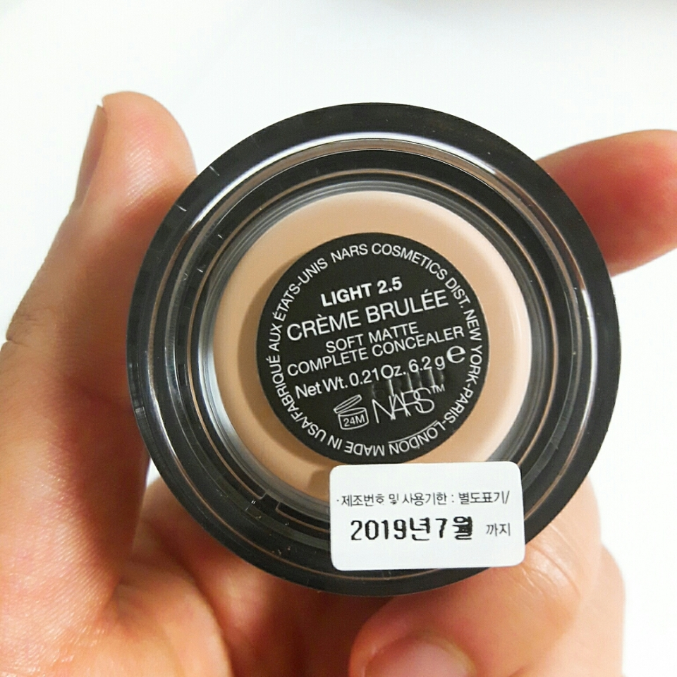 제가 받은색상은 크림뷜레 컬러인데 핑크빛도 21호컬러에요!