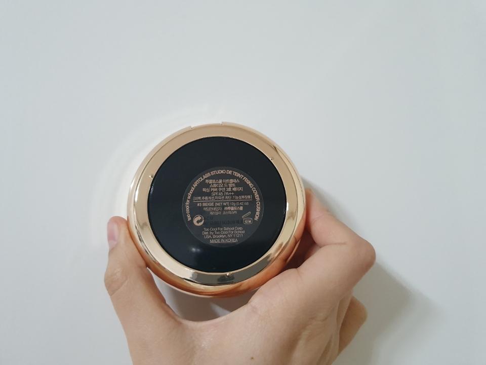 저는 베이지 컬러에요!  제가 정말 전형적인 23호인데 발라보았을 때 컬러가 붕 뜨는 감 없이 잘 발렸어요!