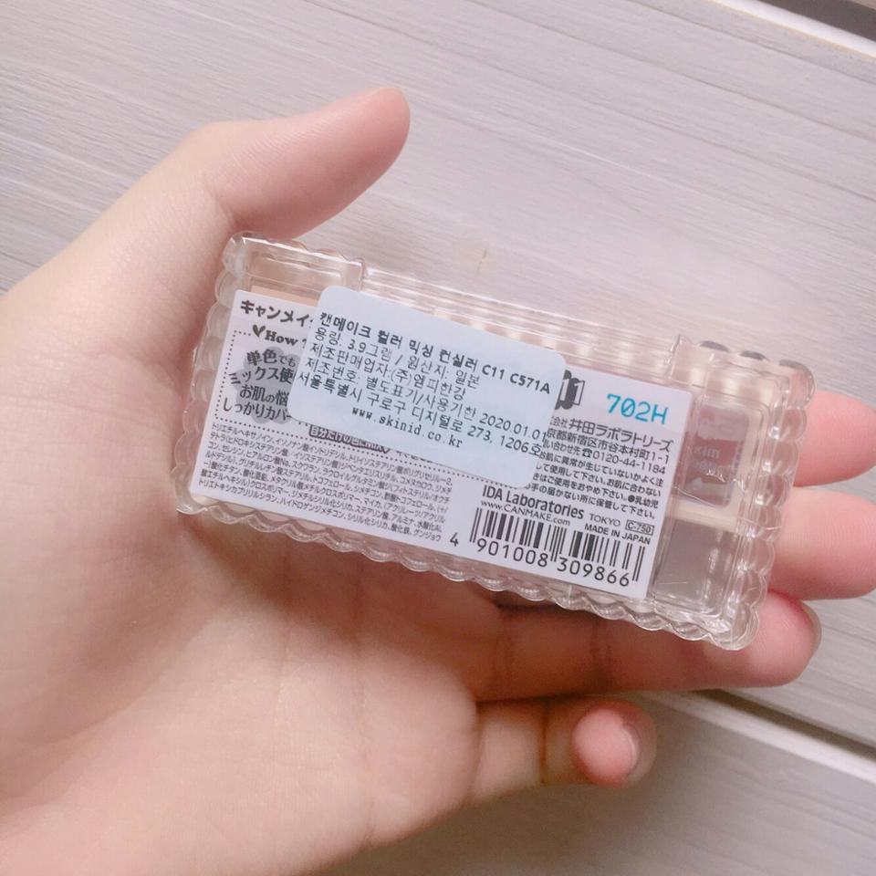 702엔이란 뜻인가...? 그럼 일본에선 7000원 정도라는거니 정가처럼 사실려면 세일할때 7000원대에 구입하세요!!