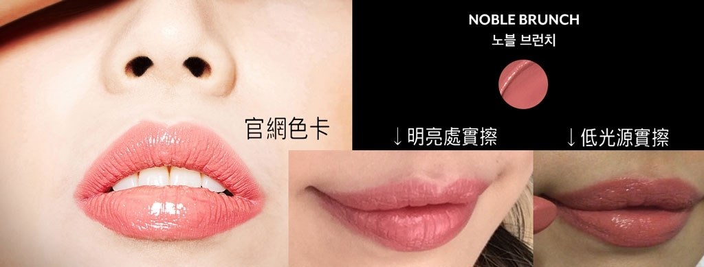 唇膏是磁蓋式有點甜甜的香味,吃到的話會有唇膏味 附上1號官網色卡與實擦試色 其他韓妞試色 http://blog.naver.com/nevergod26/220534265704