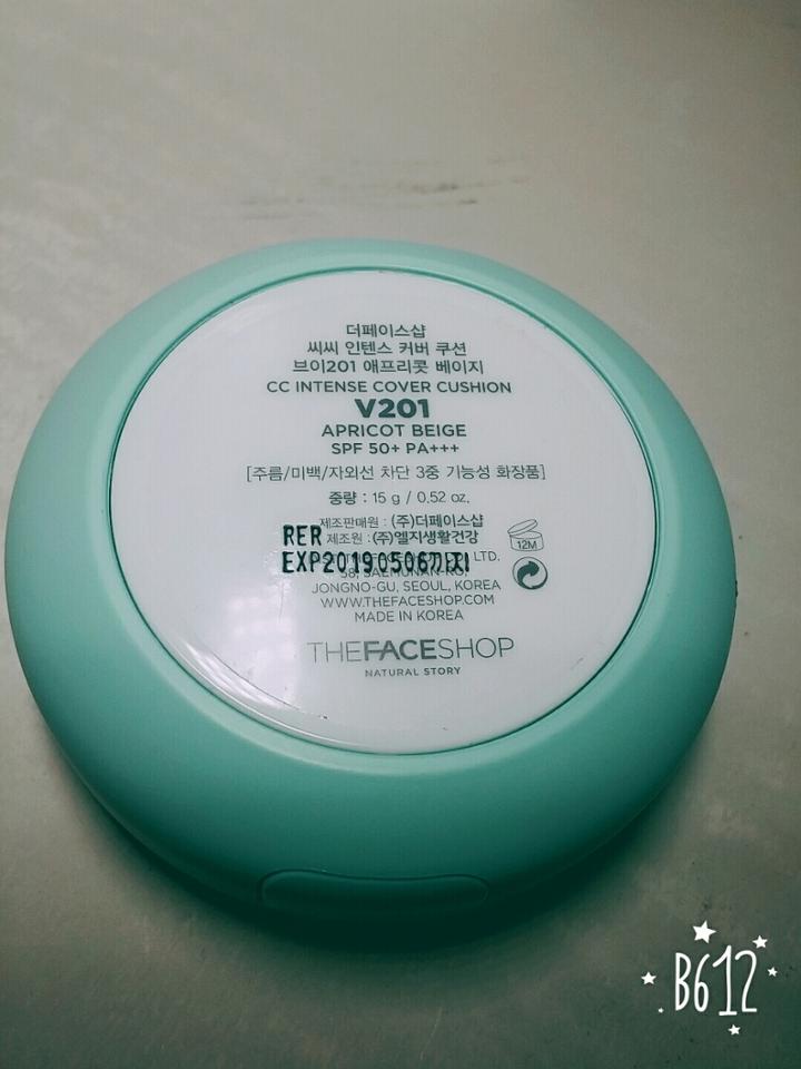 색상은 v201 애프리콧 베이지에요! 매장에가면 3가지 색상이있어용 자신의 피부에 맞는 색상 구입하시면 되요