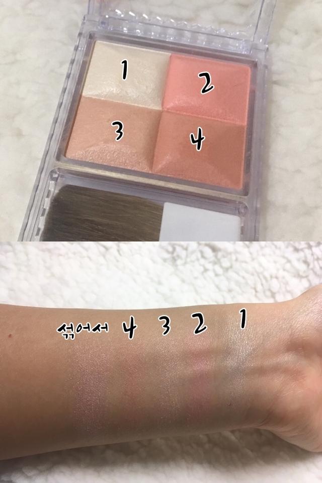 위와 같은 조건에서 조명을 켠 발색 사진입니다. 저는 이 제품을 얼굴에는 섞어서만 발색해보았는데 이 사진과 비슷한 색감으로 올라왔습니다.(23호 가을웜톤입니다!)  색상명이 오렌지이지만 실제 오렌지는 4번 색상뿐이고 나머지는 웜핑크로 발색됩니다. 그래서 섞어서 바르면 4번을 좀 더 많이 묻힌다 하는데도 코랄로 올라왔습니다.