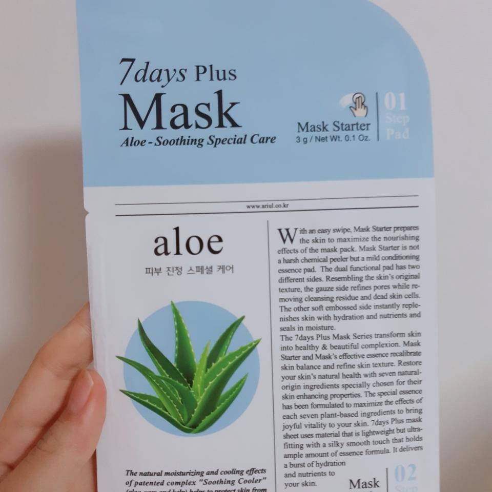'알로에-피부 진정 스페셜 케어'는 은은한 알로에겔 향이 났고 피부 진정에 효과가 있었어요