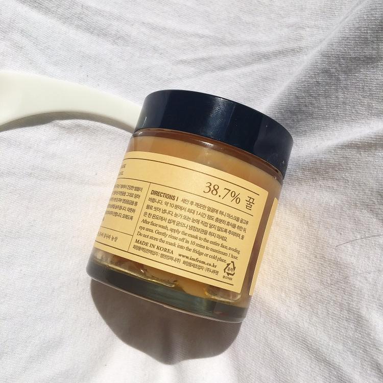 지리산 기슭에서 벌들이 만들어낸 자연꿀이 무려 38.4%나 들어가 즉각적인 수분 및 피부 영양공급을 해준다고 하네요!