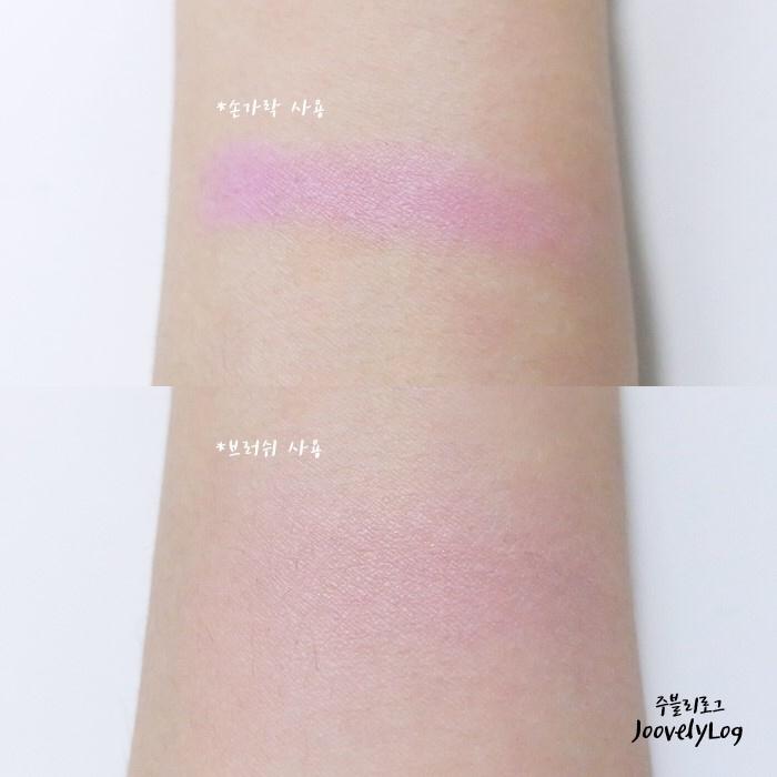 섀도우 처럼 손가락으로 슥 그어봤을 때와 브러쉬 사용했을 때 발색이 굉장히 다르죠?  브러쉬를 사용하면 붉거나 오렌지 빛 전혀 없는 핑크빛이 감도는 사랑스럽고 은은한 연보라빛으로 물들어요!