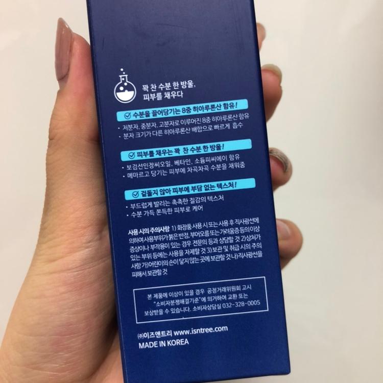 이 제품에 대한 설명이니 참고해주세요 !