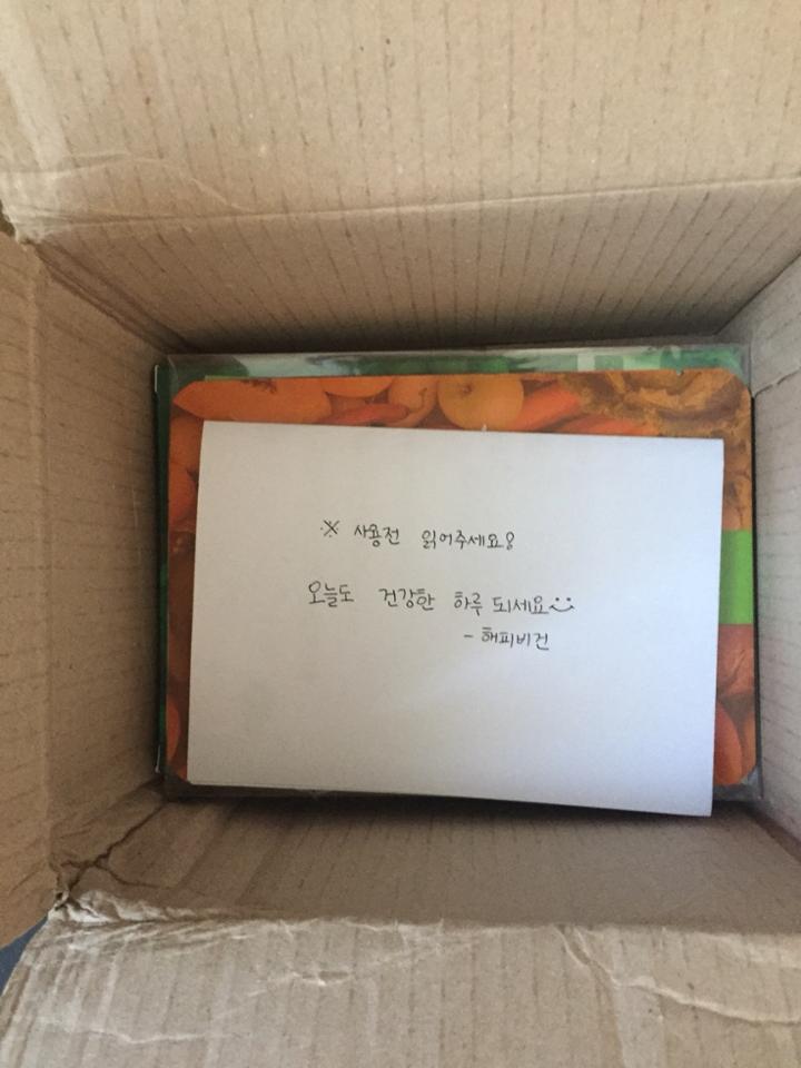 상자를 열었을때 손글씨가 보여서 감동 😄😚