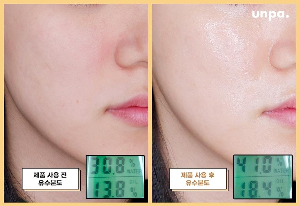 수부지 피부인 에디터는 환절기에 가벼운 제품을 사용하면  속당김을 자주 느끼는데, 결백세럼은 속당김 없이  유수분 밸런스를 꽉 잡아 주더라구! 칙칙했던 피부톤도 한층 더 균일해진 느낌♥