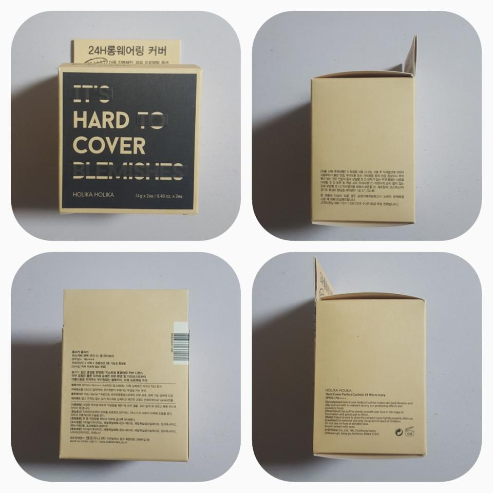 패키지4면 자외선 차단 기능도 있는 기능성 쿠션입니다.  커버력/ 지속력/ 피부보호 를 갖춘 제품!