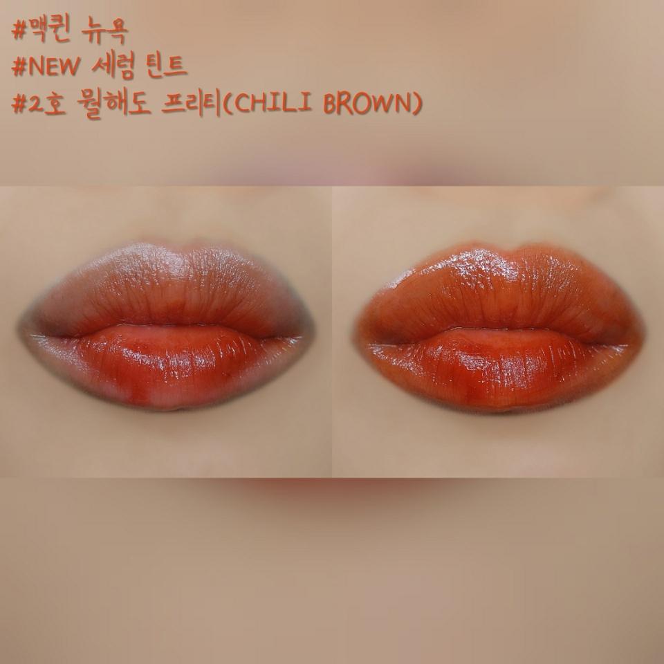 #2호 뭘해도 프리티(CHILI BROWN): 브라운에 오렌지가 약간 섞인 듯한 느낌의 칠리브라운!