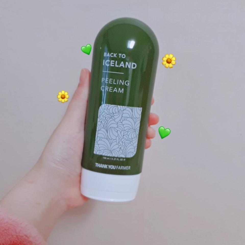 제품상자에서 꺼내보니 진짜 피부가 건강해지는 느낌이 드는(?) 색으로 꾸며져 있습니다....ㅎㅎㅎㅎㅎ