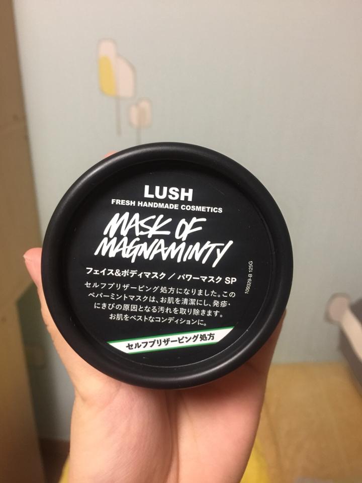 쨘! 일본에서 구매한 거라 한글이 아닌 일본어로 설명이 적혀있네요. 여기서 한국 제품과는 다른 점이 있어요. 바로 저 초록띠인데요! 셀프 프리저빙이라고 적혀있어요:)