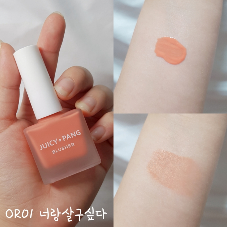 🍊너랑 살구싶다🍊 오렌지빛이 강한 피치색? 쨍한 오렌지컬러가 아니여서 마음에들어요:)