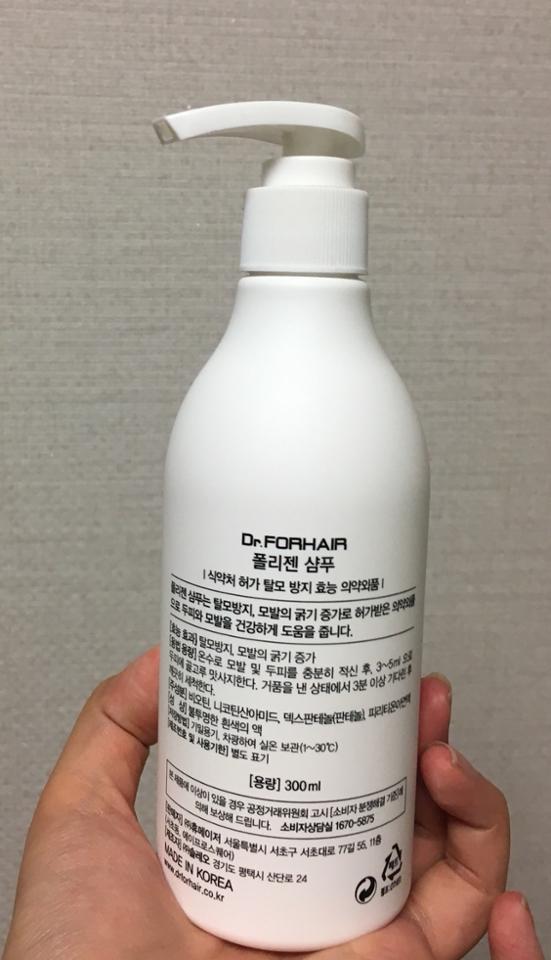 무려 식약청허가 탈모방지 효능 의외약품..!
