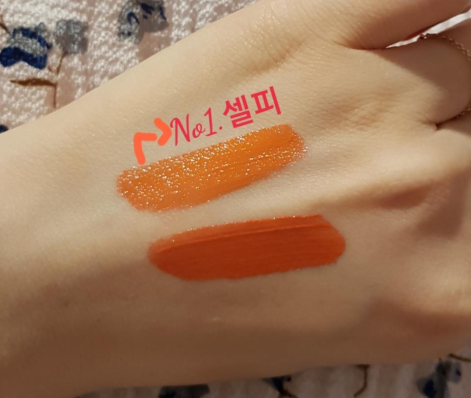 손등발색은 오렌지스럽게 발색됐어요.