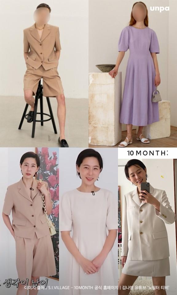텐먼쓰는 네이밍 그대로 12개월 중 10개월은 입을 수 있을만한 가치의 에센셜 의류를 제안하는 브랜드로 그만큼 실용적이고 깔끔한 디자인으로 유명해!  김나영, 보라끌레르, 기은세 등… 옷 좀 입는다는 셀럽들의 SNS에서 볼 수 있으며 투피스부터 원피스까지 고급스러운 오피스룩뿐만 아니라 격식룩까지 찾는다면 어때?  에디터는 예쁜 옷을 입으면 회사 가는 맛이 나더라궁@@! 여기까지 직장인 구독자들의 데일리룩 고민을 해결해 줄 오피스룩 쇼핑몰 추천을 해보았으니, 월급도 받을 겸 같이 쇼핑하러 가볼까? >ㅁ<