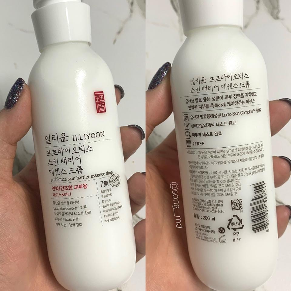 ✔️체크포인트    1. 유산균 발효 용해 성분 락토 스킨 콤플렉스™ 성분이 미세먼지로 약해진 피부 장벽을 튼튼하게!  2. 유산균을 직접 피부에 바른 것 같은 끈적임 없는 텍스처  3. 7-FREE 처방   (동물성 원료, 광물성 오일, 합성색소, 폴리아크릴아마이드, 이미다졸리닐우레아, 트리에탄올아민, PEG 계면활성제 FREE)  4. 하이포알러제닉 테스트 및 피부과 테스트 완료