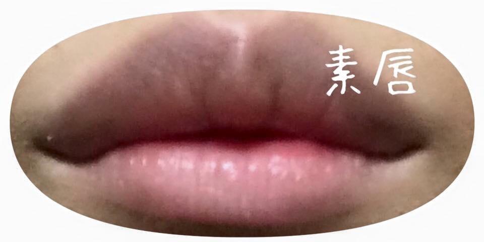 我忘記拍素唇XD 用上次Aritaum妝用的素唇來跟大家見面(´c_`) 上唇暗沉~畫咬唇一定要遮一下XD