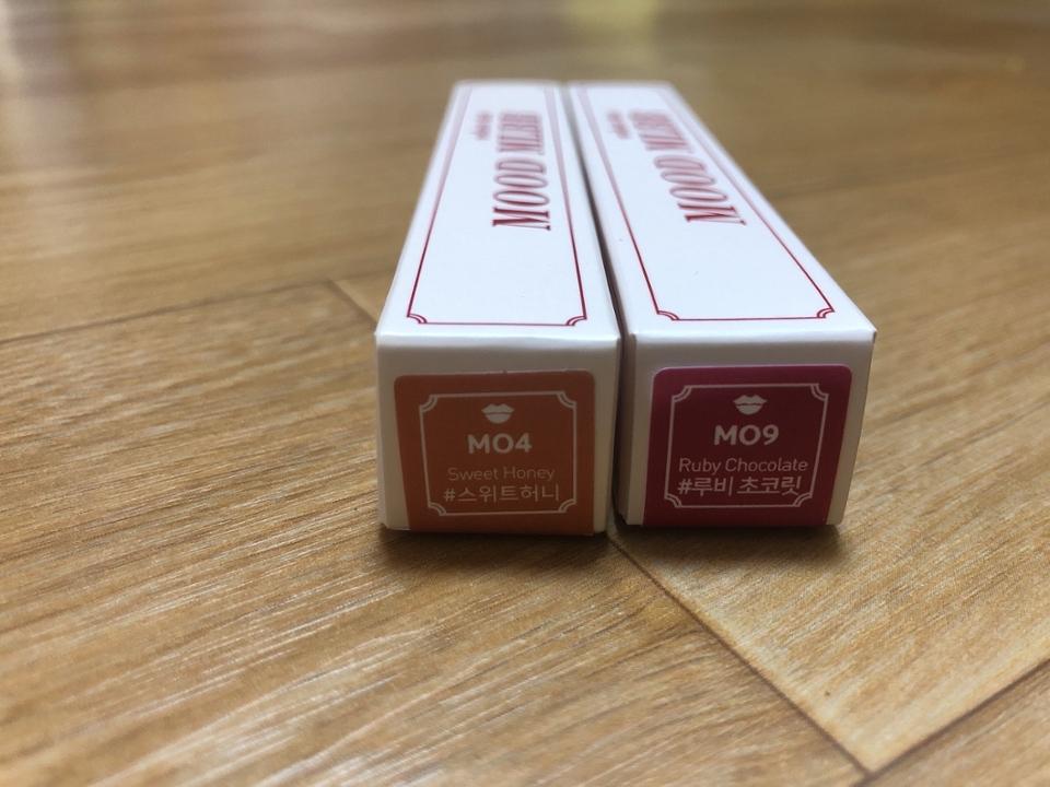 키핀터치 제품을 몇사지 싸봤는데 은근 좋은 템들이 많더라고요! 그래서 이번엔 언파스토어에서 9900원 + 무배라고 하길래 구매해 보았습니다! 저는 스위트 허니와 루비초코릿을 구매했어요!  04, 09호 입니다