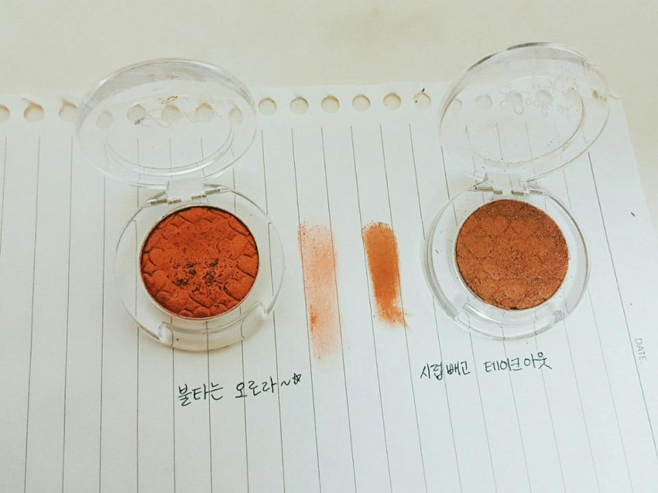 시빼테는 유명하니 불타는 오로라를 설명하자면 톤다운된 핑크+로즈골드색이예요. 색감 자체는 고유급진 색상이구요 발랐을때 눈이 부어보이는 색상이 아니예요!!