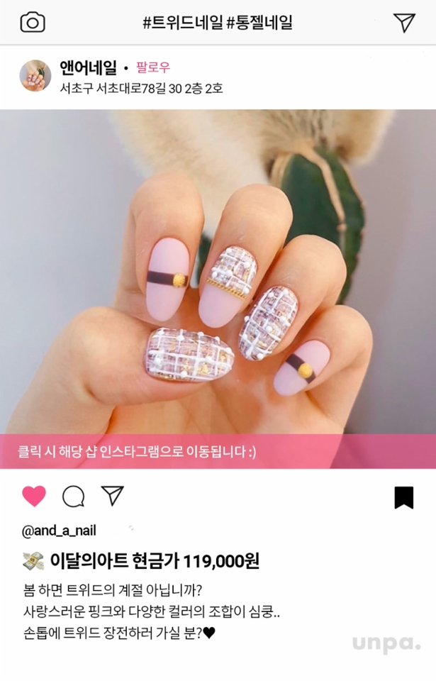 http://bit.ly/and_a_nail