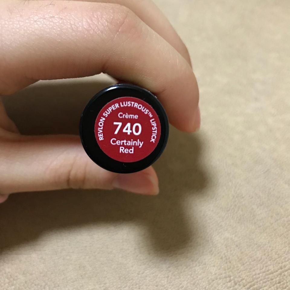 740호 서튼리 레드 색상입니다