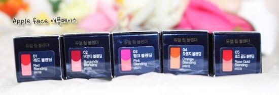 컬러는 총 다섯가지! 01 레드 블렌딩 02 버건디 블렌딩 03 핑크 블렌딩 04 오렌지 블렌딩 05 로즈골드 블렌딩