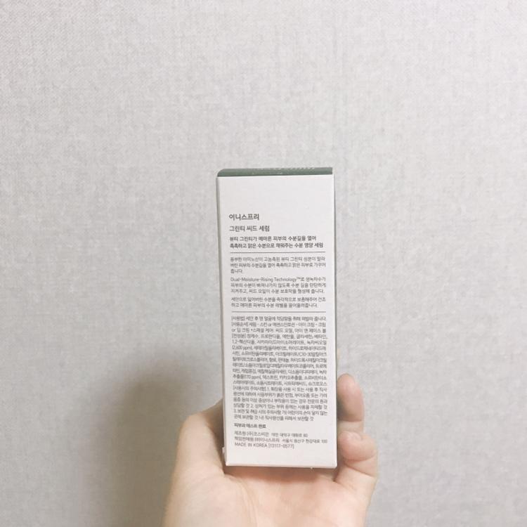 이 제품은 뷰티 그린티가 메마른 피부의 수분길을 열어 촉촉하고 맑은 수준으로 채워주는 수분 영양 세럼입니다.