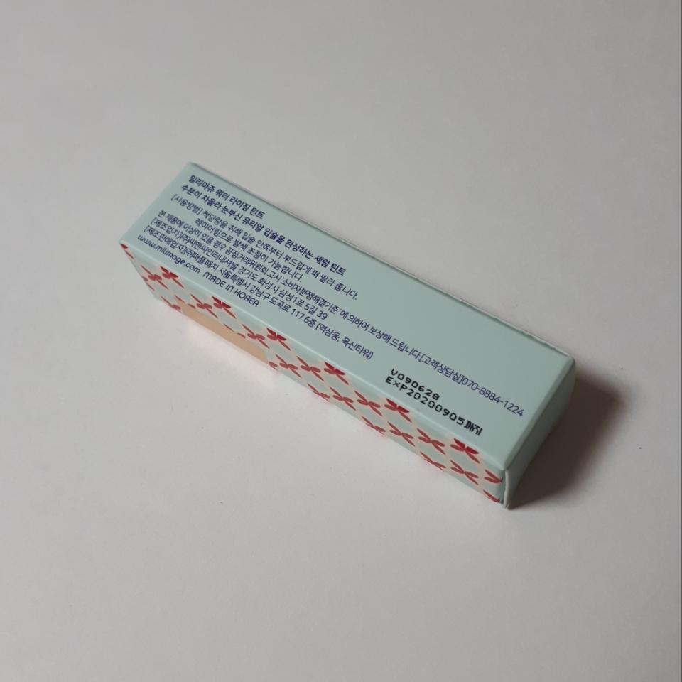상자 뒷면을 보면 사용방법과 제조업자, 제조판매업자 등이 나와있고 유통기한도 기재되어있답니다! 수분이 차올라 눈부신 유리알 입술을 완성하는 세럼 틴트라는데 정말 과장없는 사실이었어요😊