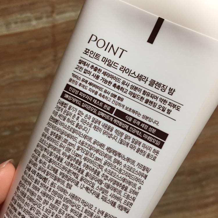 민감성 피부자극 테스트도 완료했다고 해요 !  민감 피부이신 분들도 걱정 없이 사용할 수 있을거 같습니다 ❣️