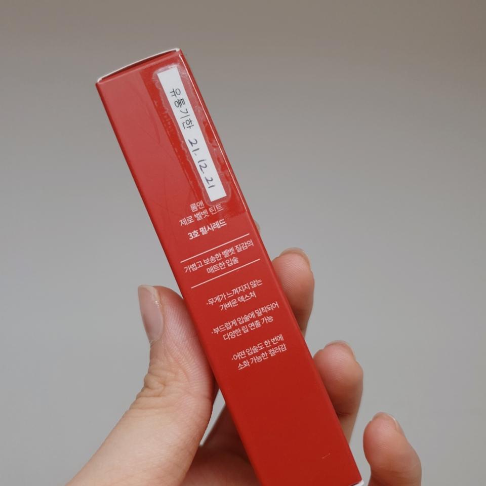 저는 올리브영에서 구매했는데 지금 롬앤사면 cj포인트 ×3 적립해줘요! 그리고 제품 박스에 유통기한까지 적혀있어서 되게 안심할수 있었어요.