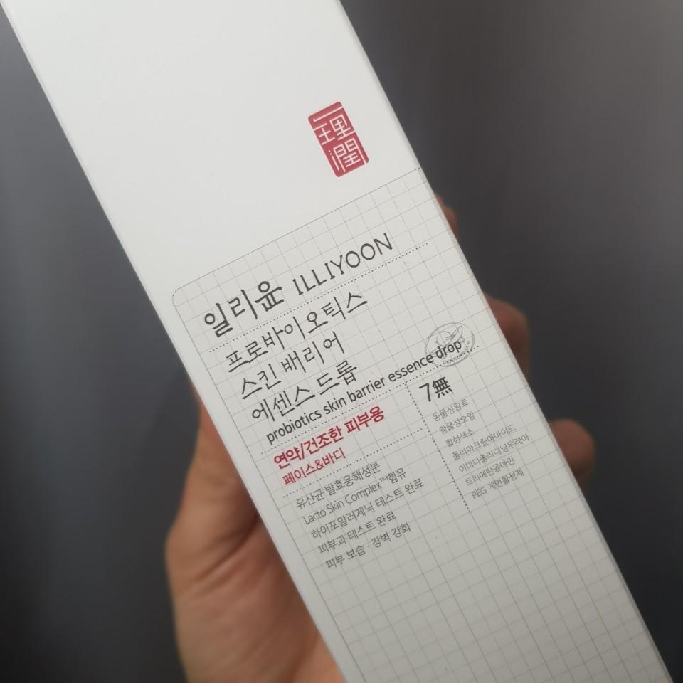 유튜버 디렉터파이님의 추천템인 일리윤 프로바이오틱스 스킨 배리어 에센스 드롭 제품을 들고왔습니다.