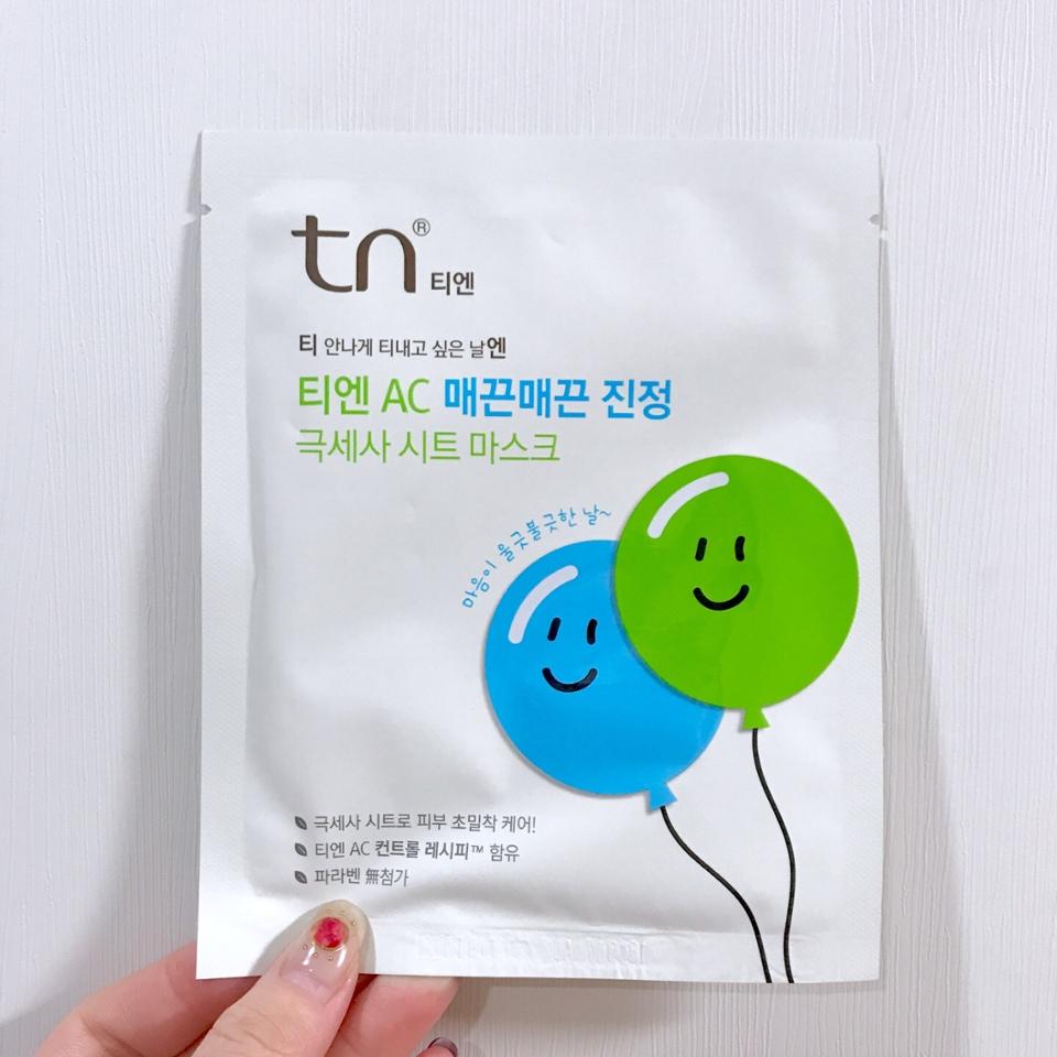 트러블에 좋은 제품을 만드는 브랜드라 마스크 시트는 어떨지 궁금했어요 : )