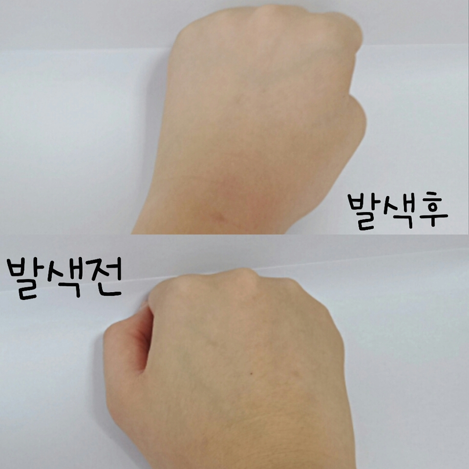리뷰 봐두셔서 감사함니다 💕💕 좋아요는 사랑임니다 궁금한 점은 댓글달아줘요~~^^