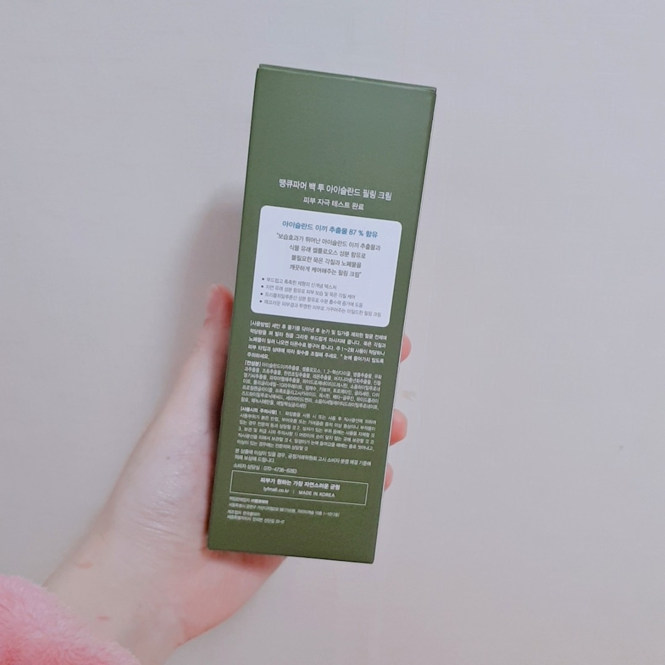 땡큐파머 백 투 아이슬란드 필링크림은 아이슬란드 이끼 추출물 87% 함유되어있고 식물🌿유래 셀룰로오스 성분 함유로 피부에 불필요한 묵은 각질과 노페물을 깨끗하게 케어해주는 필링크림입니다!
