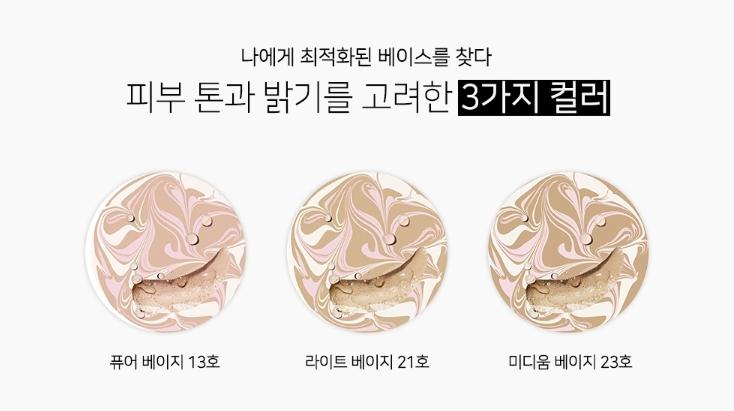사진출처(루나 공식홈페이지