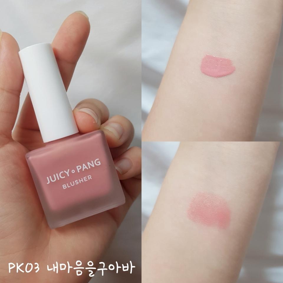 ❣내 마음을 구아바❣ 정말 수줍은듯 여리여리한 핑크에 미세한 골드펄이 촤라락 펼쳐져요! 그렇다고 펄이 부담스럽게 뿜뿜하진않아요!
