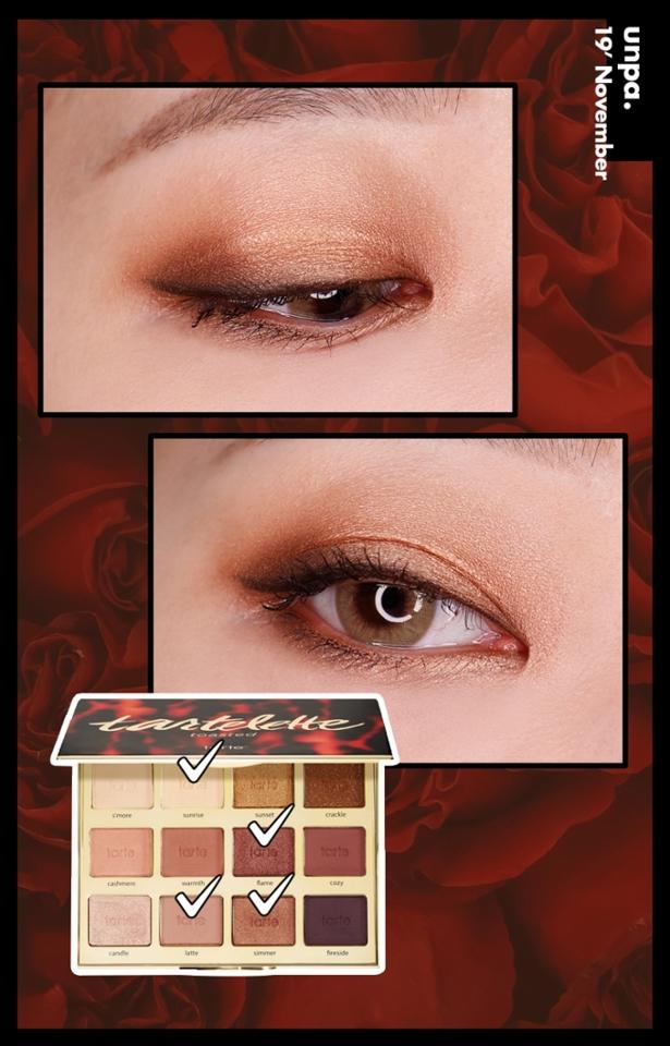 쉬머한 베이지, 브라운 컬러를 전체적으로 깔아주고, 붉은 브라운 색상으로 눈 끝에 음영을 주면  가을, 겨울과 잘 어울리는 데일리 메이크업 완성