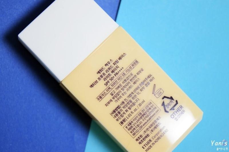 자외선차단+주름개선+미백 3중 기능성제품으로 SPF 50/PA++++이예요