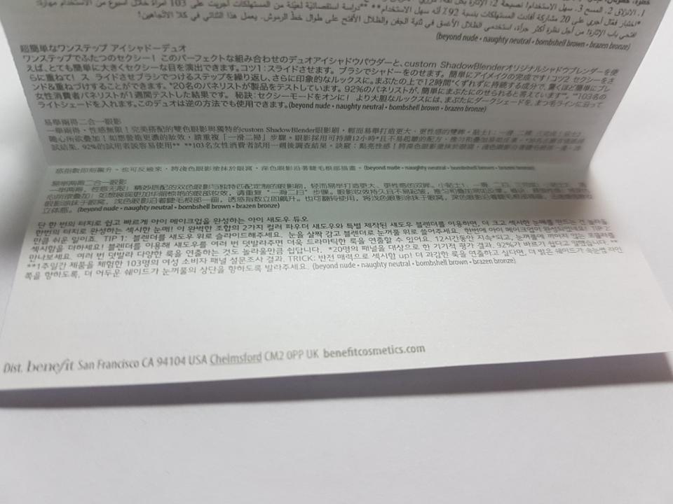 드디어 찾은 한국말! 섀도우는 그림설명이면 충분하지만 반가운 한글을 읽엇어요