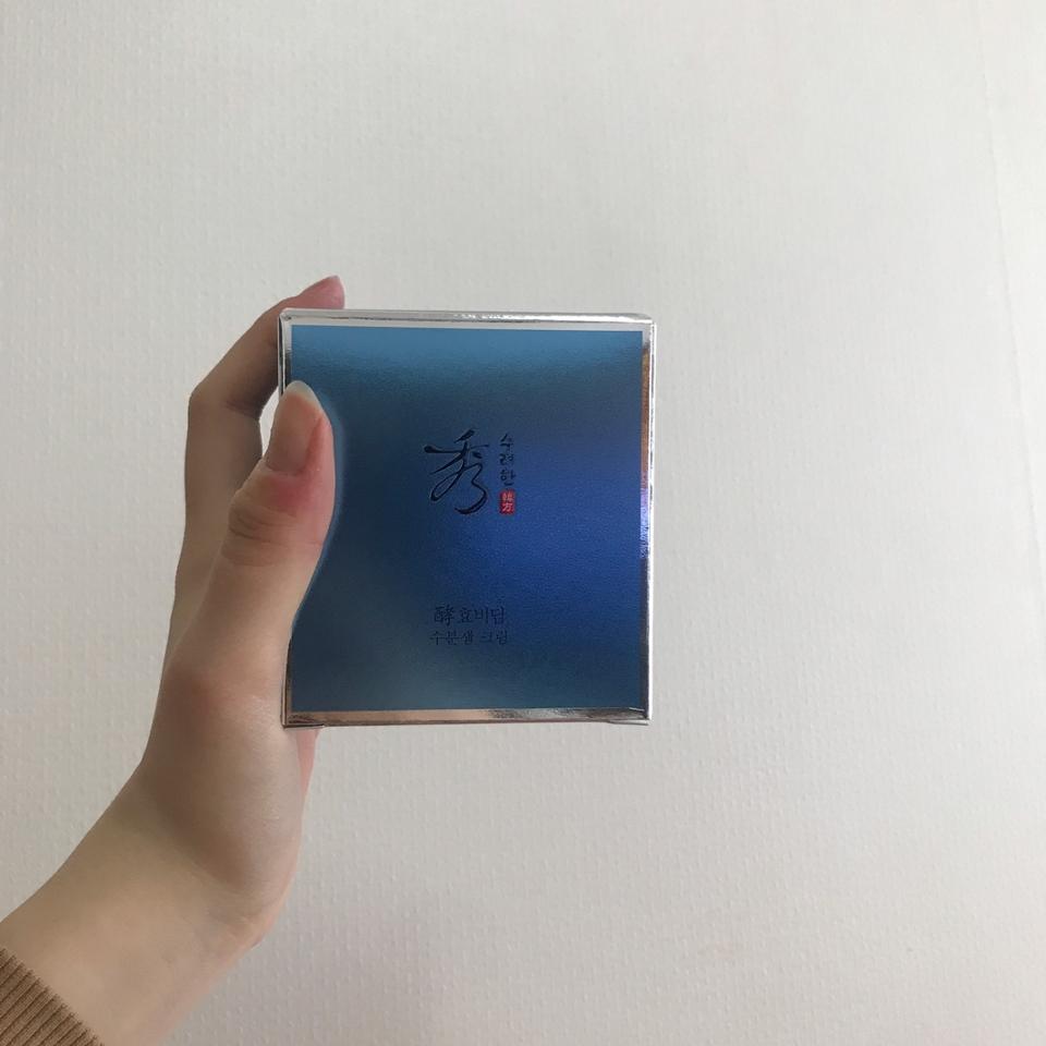 이렇게 예쁘고 영롱한 박스에 들어있어요!!