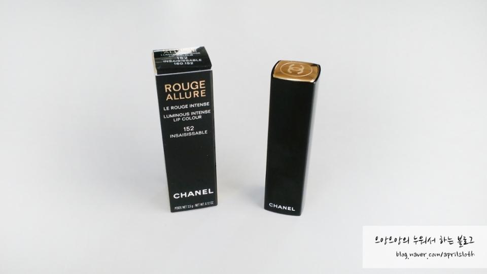 샤넬 - 루쥬 알뤼르, 152 엥셍지사블, 3.5g, 4만. 2015년 봄 신상립스틱이예요.